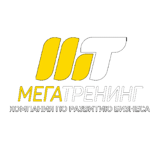 Пермь - Мега-Тренинг